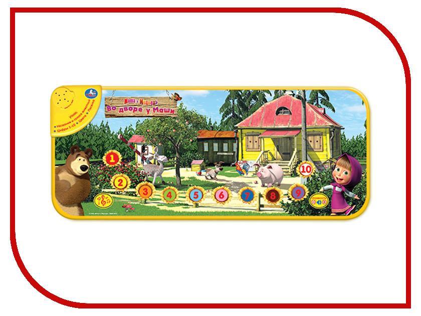 Игрушка УМКА Маша и медведь домашние животные B965830-R<br>