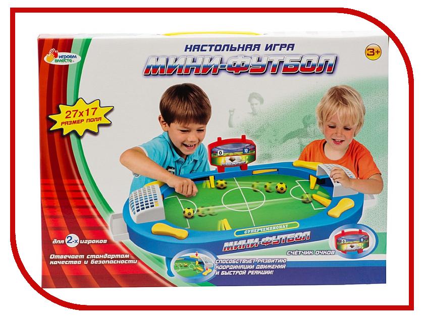 Настольная игра Играем вместе Футбол B881074-R<br>