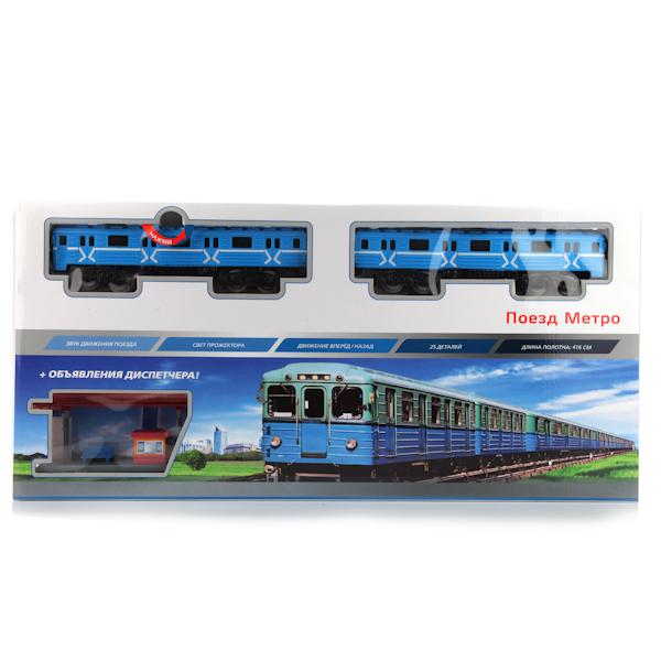 Железная дорога Играем вместе Железная дорога 9662T<br>