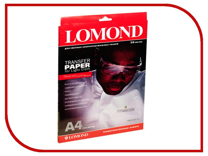 Фотобумага Lomond 0808415 140g/m2 А4 термотрансферная для светлых тканей 50 листов фотобумага lomond 0102066 глянцевая 140g m2 a3 односторонняя 50 листов