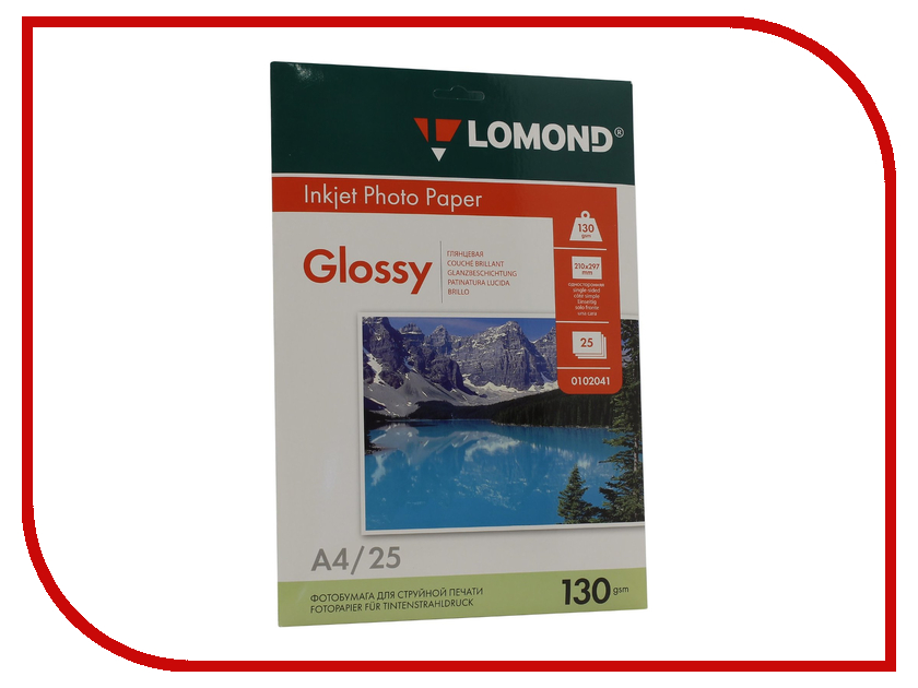 Фотобумага Lomond А4 130g/m2 глянцевая односторонняя 25 листов 0102041