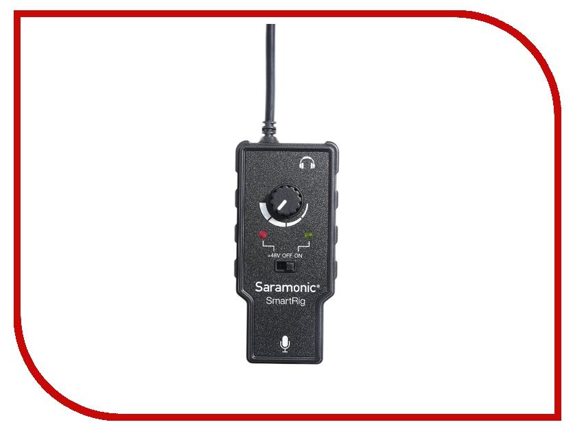 Микрофон Saramonic SmartRig адаптер XLR/3.5 mm<br>