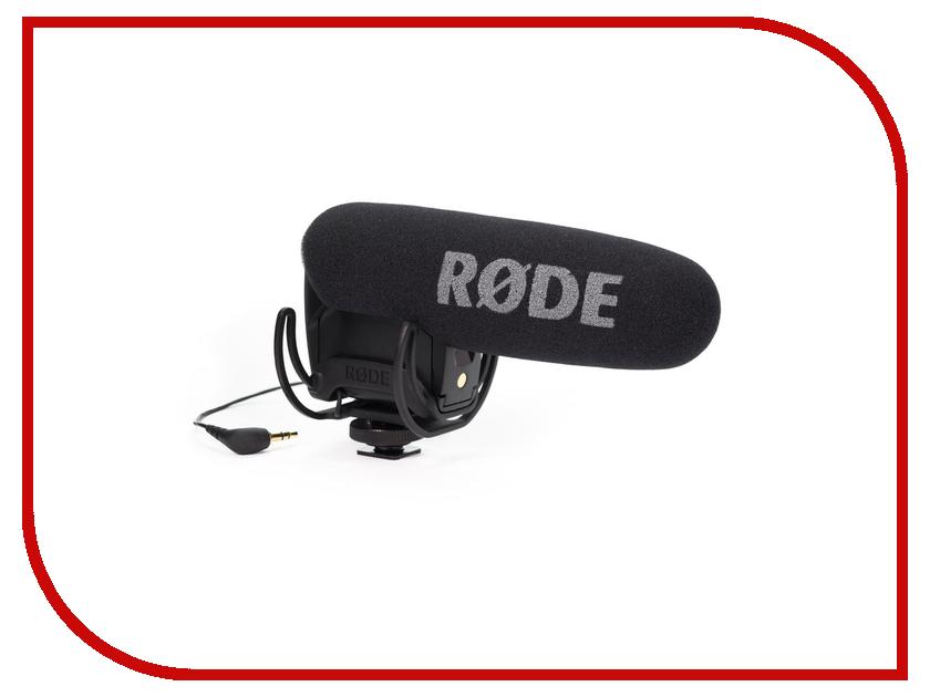 Микрофон Rode VideoMic Pro Rycote адаптер rode micon 5 для rode hs1 pinmic lavalier xlr