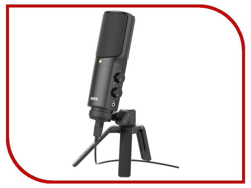 Микрофон Rode NT-USB микрофонная удочка rode boompole