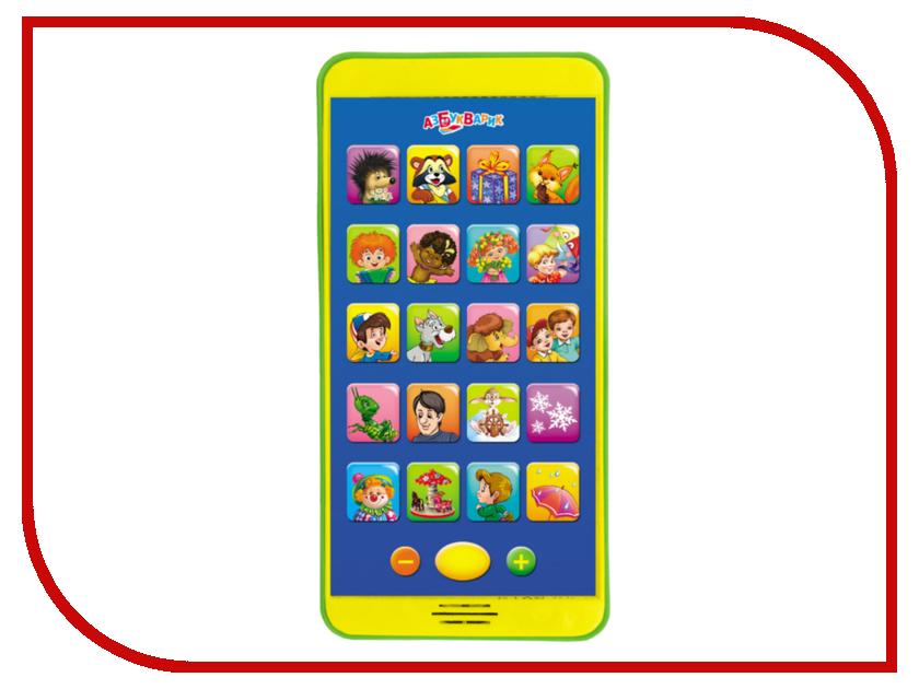Игрушка Азбукварик Песенки В.Шаинского Эконом Green-Yellow 4630014080451<br>