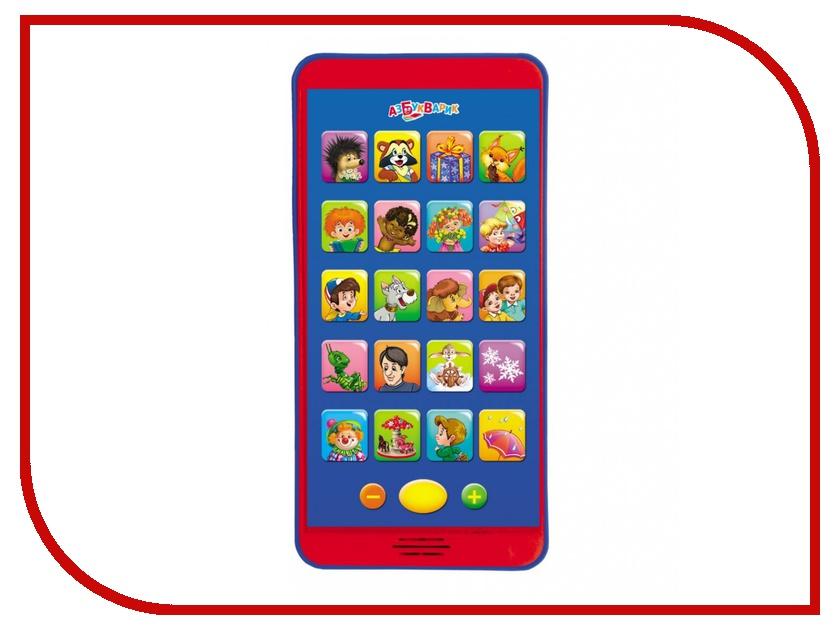 Игрушка Азбукварик Песенки В.Шаинского Эконом Red-Blue 4630014080451<br>