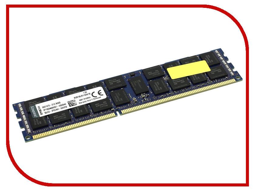 Модуль памяти Kingston DDR3L DIMM 1600MHz PC3-12800 ECC CL11 - 16Gb KVR16LR11D4/16<br>