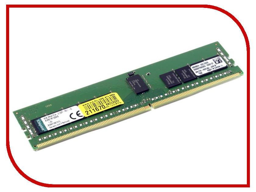 Модуль памяти Kingston PC4-17000 DIMM DDR4 2133MHz CL15 - 8Gb KVR21R15D8/8<br>
