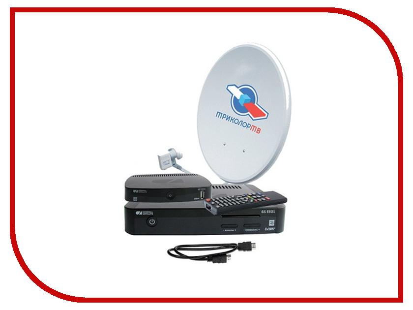 Комплект спутникового телевидения Триколор ТВ GS E501 + GS C591 Европа Black 046/91/00009711<br>
