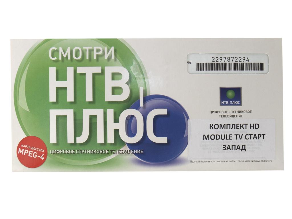 Модуль условного доступа НТВ+ HD Module TV Старт CI+CAM и карта 4607044370326