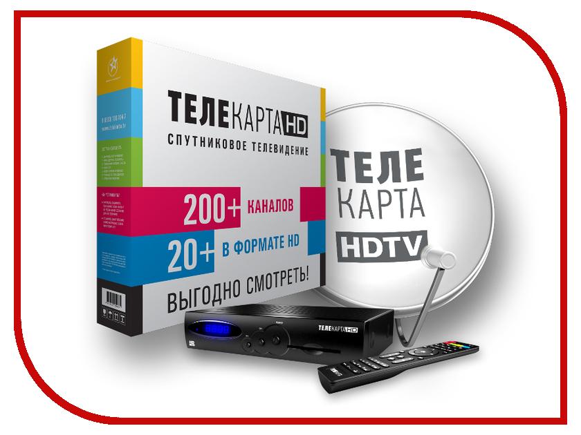 Комплект спутникового телевидения Телекарта Антенна 60 см HD0.6<br>