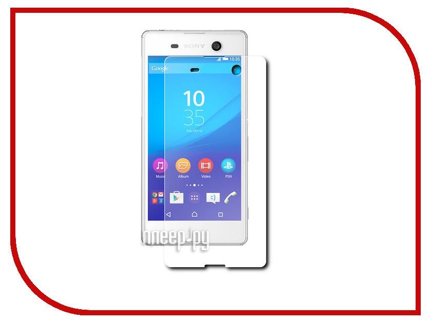 Аксессуар Защитное стекло Sony Xperia M5 Onext 40970<br>