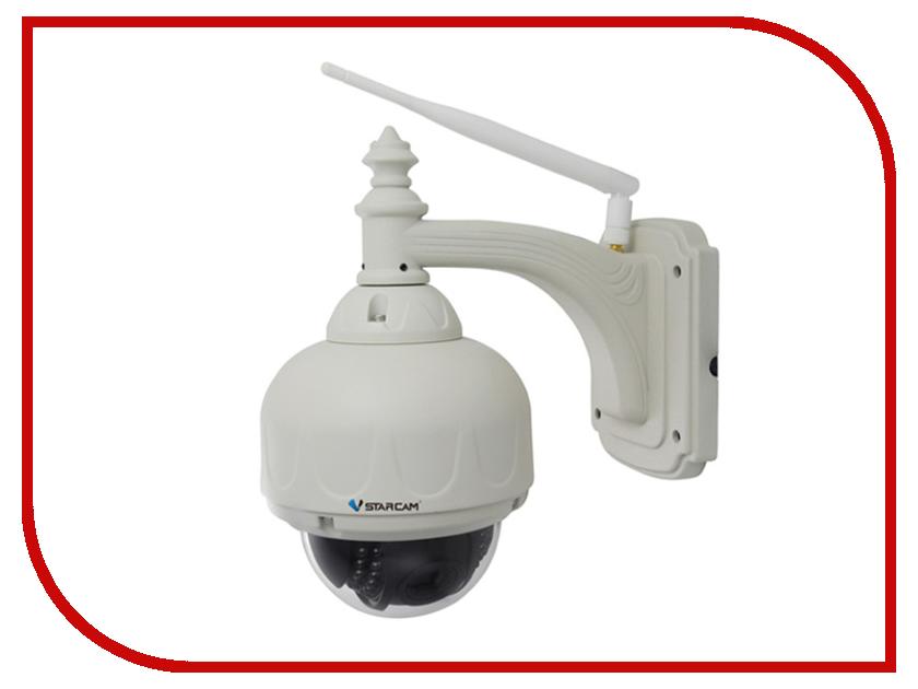 IP камера VStarcam C7833WIP-x4-H<br>