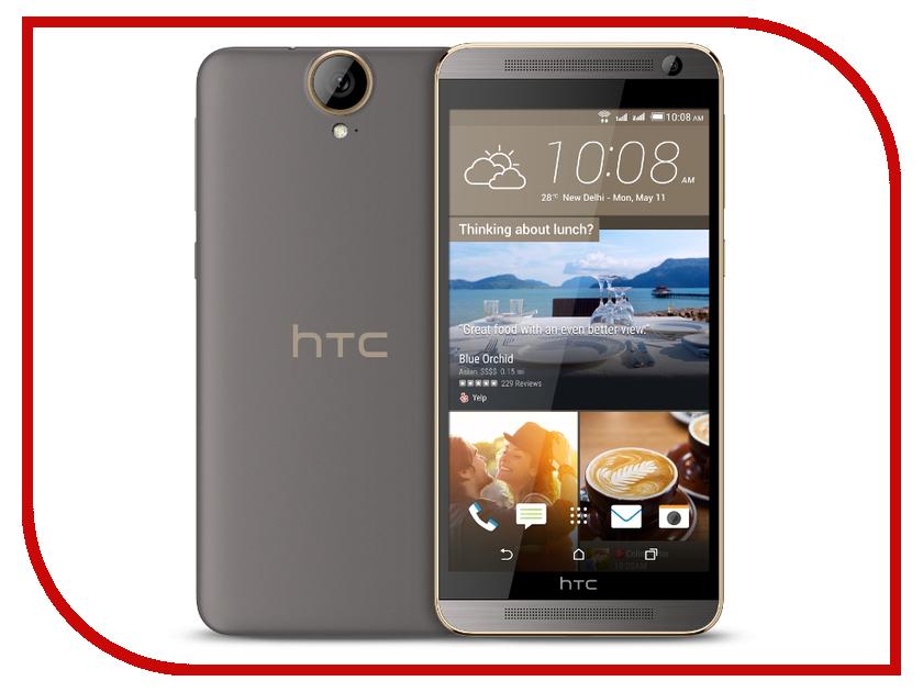 Сотовый телефон HTC One E9+ Modern Gold