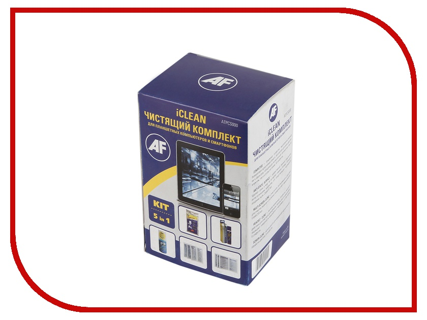 Аксессуар AF Internation ATPCS000 - чистящий<br>