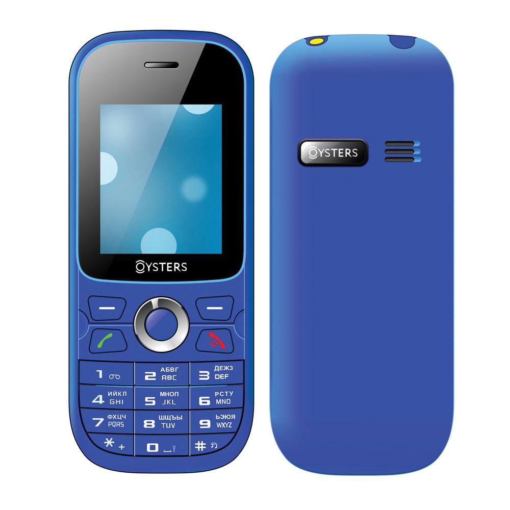 Сотовый телефон Oysters Kursk Blue<br>