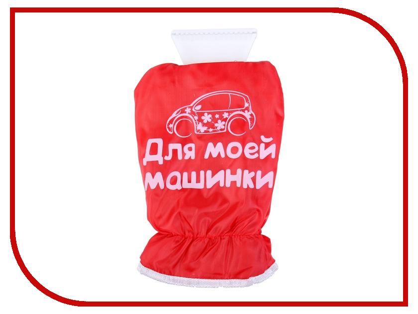 Аксессуар СИМА-ЛЕНД Для моей машинки 540406