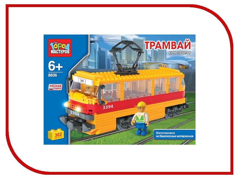 Конструктор Город Мастеров Трамвай BB-8836-R игрушка конструктор город мастеров сказочный домик bb 6710 r
