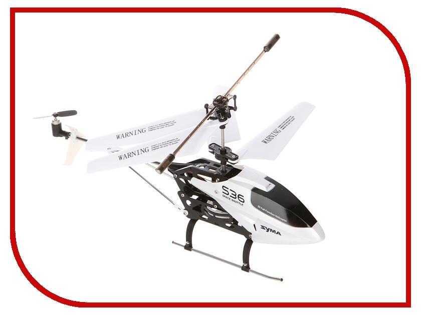 Радиоуправляемая игрушка Syma S36 White