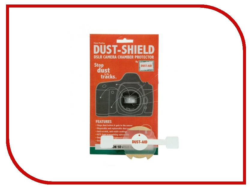 Аксессуар Щит от пыли Dust-Aid Dust-Shield for Canon 5D Mark II Kit DA10<br>