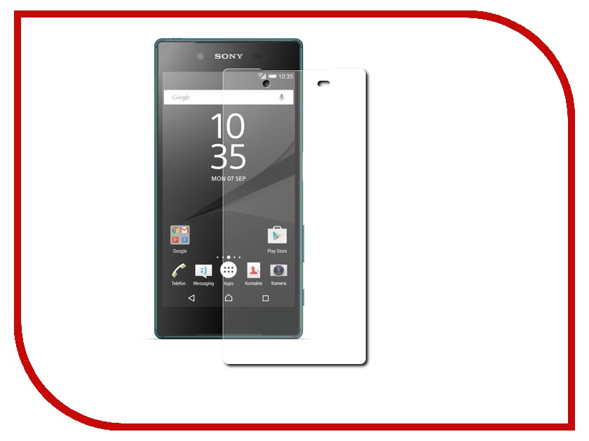 ��������� �������� ������ Sony Xperia Z5 Compact Ainy 0.33mm �