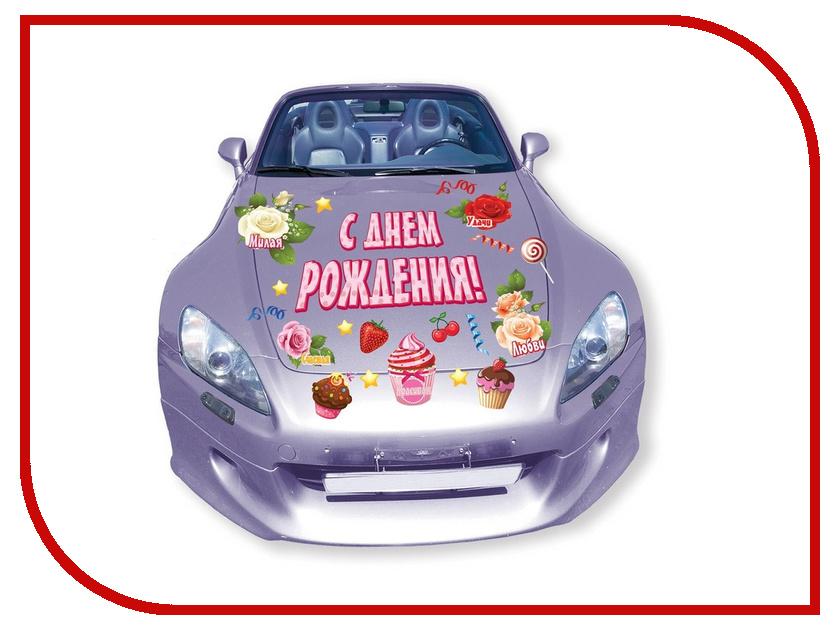 Аксессуар СИМА-ЛЕНД С Днем Рождения 898451