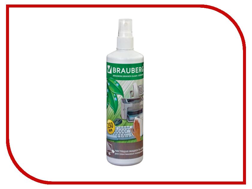 Аксессуар BRAUBERG Чистящая жидкость 250ml 510118<br>