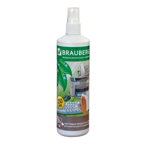 Чистящая жидкость Brauberg 250ml 510118