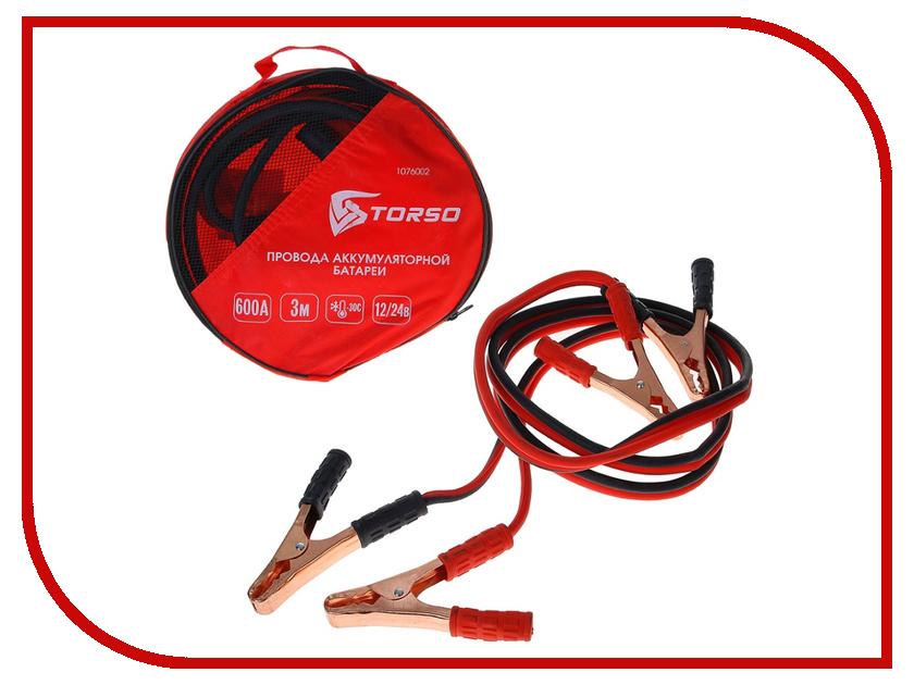 Пусковые провода TORSO 600А 1076002 3.0m<br>