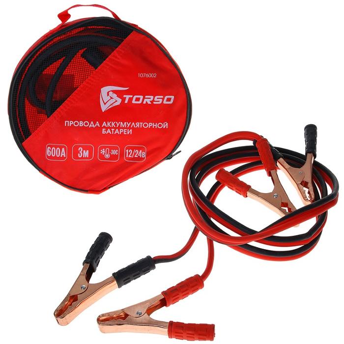 Пусковые провода Torso 600А 1076002 3.0m