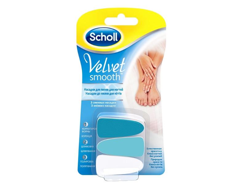 Электрическая пилка Scholl Velvet Smooth насадки пилки для ухода за ногтями