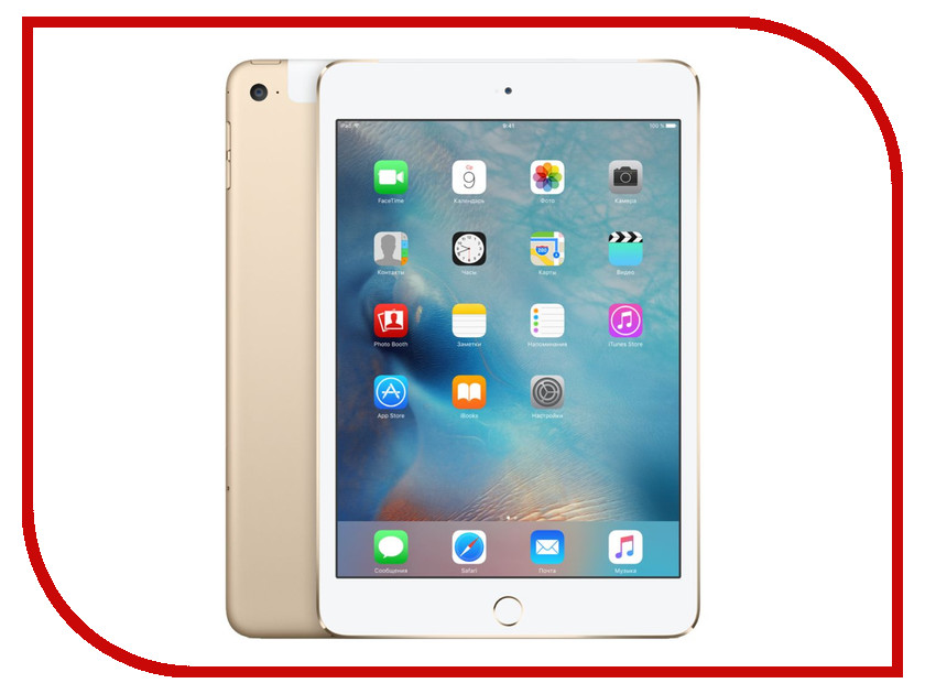 Планшет APPLE iPad mini 4 128Gb Wi-Fi + Cellular Gold MK782RU/A<br>