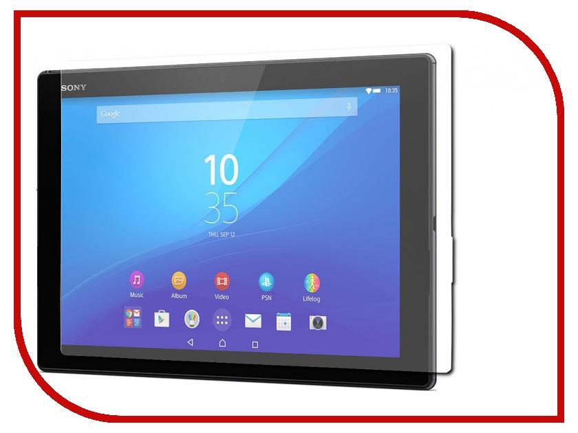 Аксессуар Закаленное стекло Sony Xperia Z4 Tablet DF xSteel-20