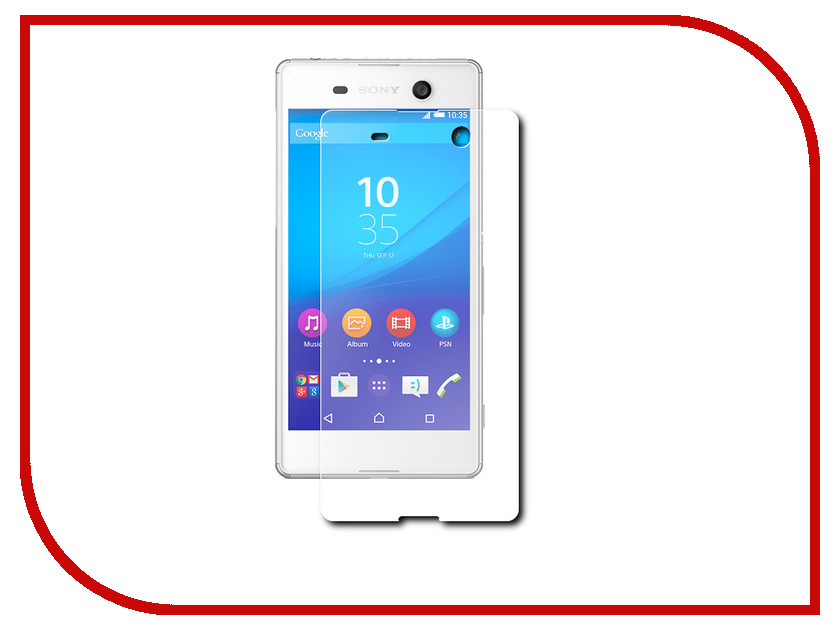 ��������� �������� ������ Sony Xperia M5 Red Line Tempered Glass
