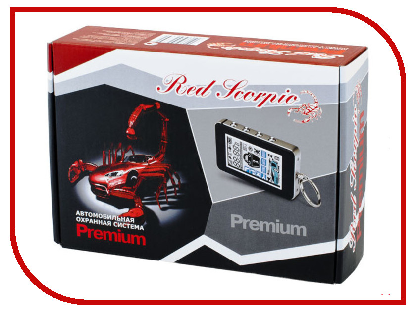 Сигнализация Red Scorpio Premium<br>