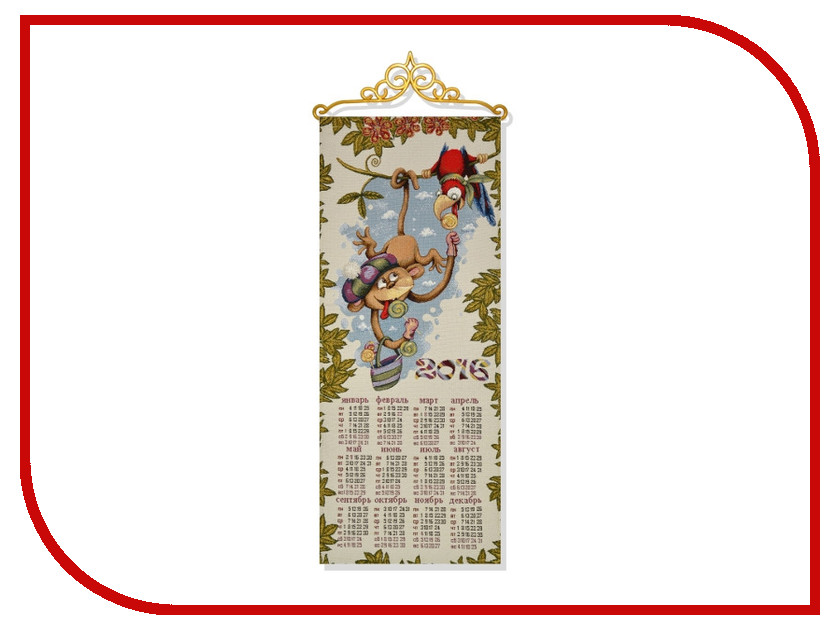 Гаджет Drivemotion Радостный денек - Календарь<br>