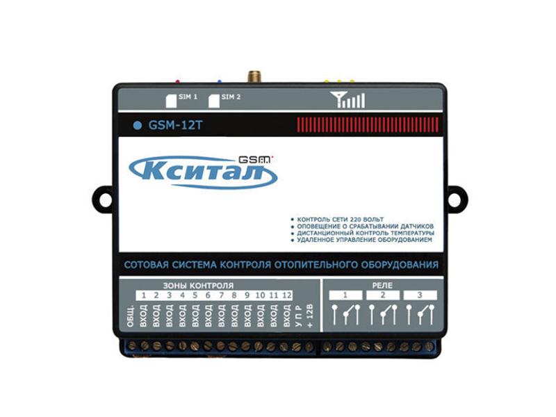 Аксессуар GSM-сигнализация Кситал GSM-12T сигнализация sapsan gsm pro 6 с датчиками 00006547