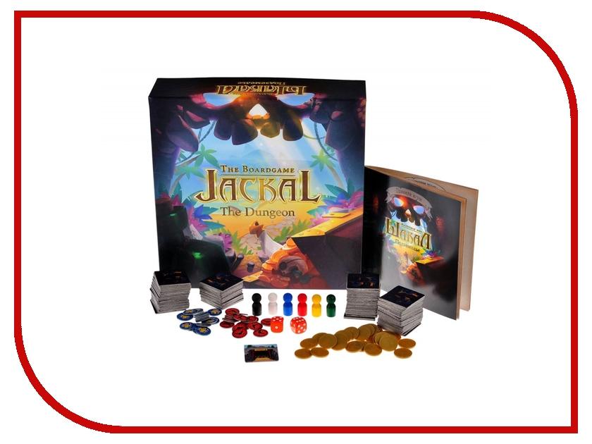 Настольная игра Magellan Шакал Подземелье MAG02530 magellan magellan настольная игра мафия люкс