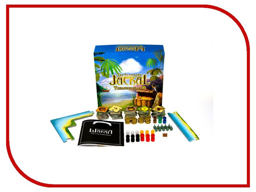 Настольная игра Magellan Шакал Остров сокровищ MAG00404 magellan magellan настольная игра эти дети