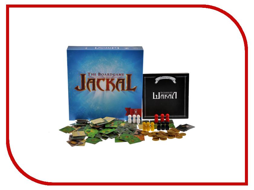 Настольная игра Magellan Шакал Обновленная версия MAG00011