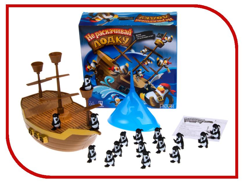 Настольная игра Magellan Не раскачивай лодку! MAG00684 magellan magellan настольная игра мафия люкс