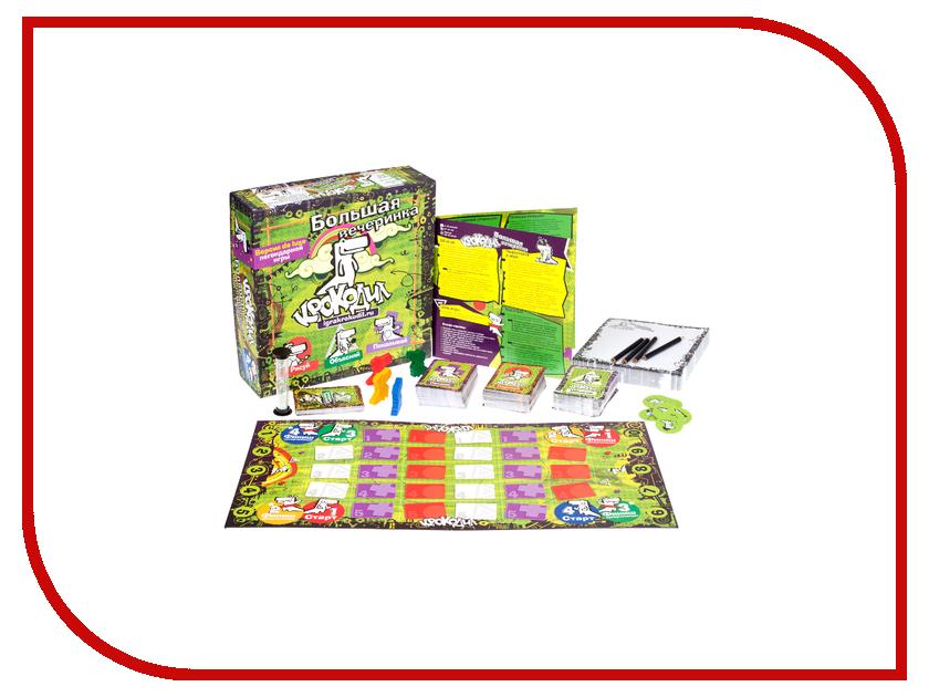 Настольная игра Tactic Цифры и фрукты 52677