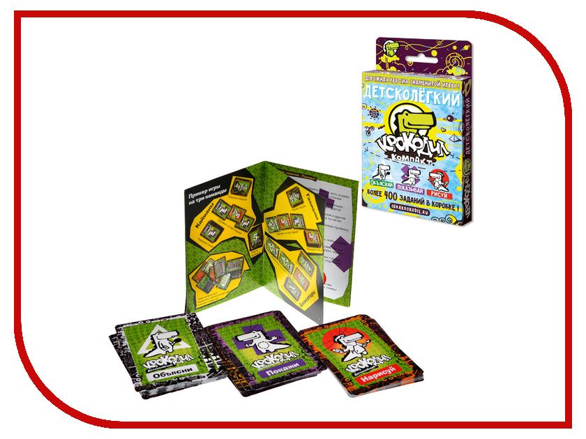 Настольная игра Magellan Крокодил Детско-Легкий MAG02116<br>