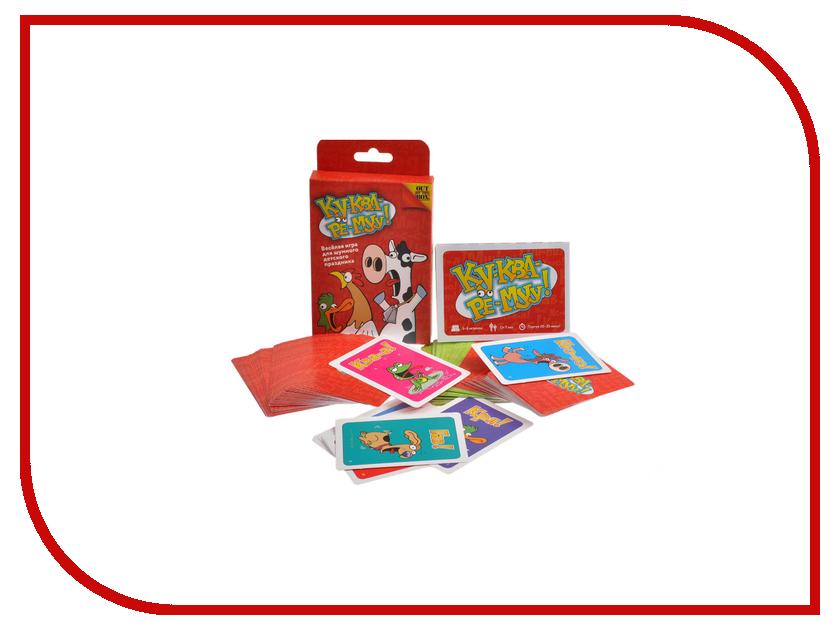 настольная-игра-magellan-ку-ква-ре-му-mag03465