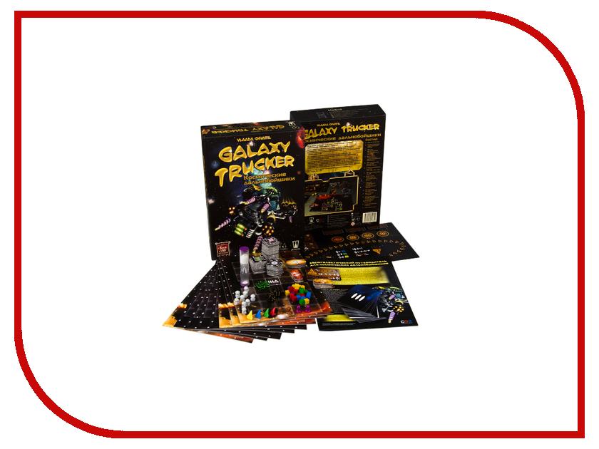 Настольная игра Magellan Космические дальнобойщики MAG00454 magellan magellan настольная игра время валеры