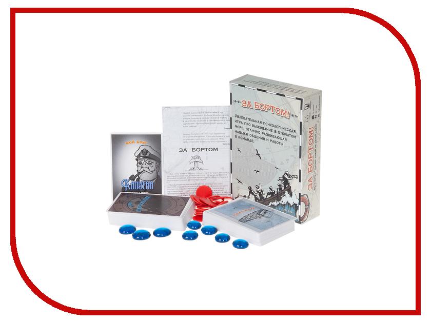Настольная игра Magellan За бортом MAG00012<br>