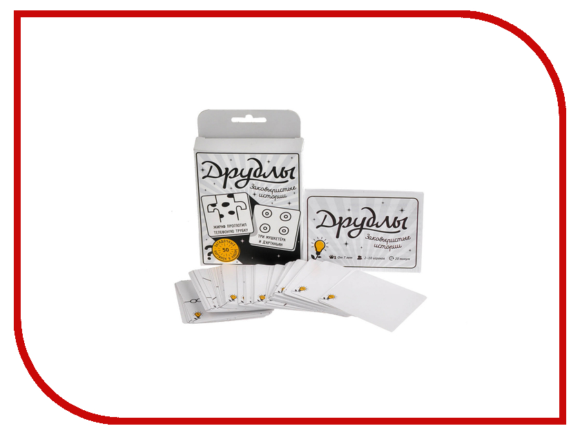 Настольная игра Magellan Друдлы Черно-белая версия MAG03634 magellan мафия пластиковая карта