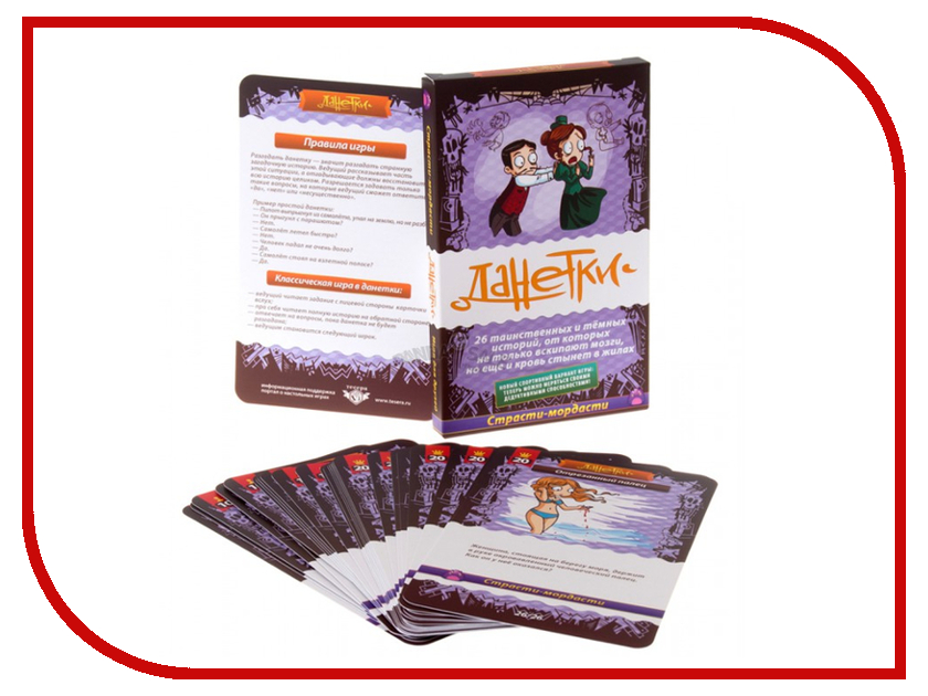 Настольная игра Magellan Данетки Страсти-мордасти Сиреневая версия MAG00282 mag 200 в киеве