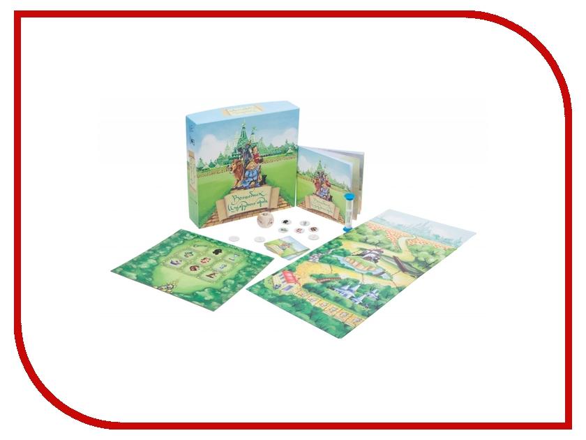 Настольная игра Magellan Волшебник Изумрудного города MAG00774 magellan magellan настольная игра эти дети