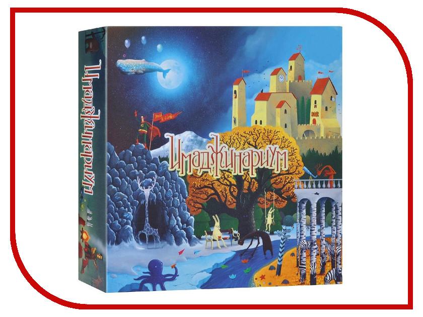 Настольная игра Stupid Casual Имаджинариум 11664 настольная игра stupid casual имаджинариум пандора 11741